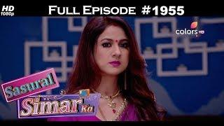 Sasural Simar Ka - 16th October 2017 - ससुराल सिमर का - Full Episode