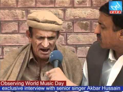 Interview with Singer Akbar Hussain