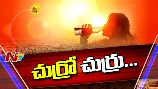 Telugu States Weather wilt at Blazing 43°Celsius || AccuWeather Forecast for AP and Telangana