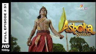 Chakravartin Ashoka Samrat - 13th April 2015 - चक्रवतीन अशोक सम्राट - Full Episode