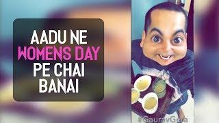 Aadu Ne Womens Day Pe Chai Banai | Gaurav Gera