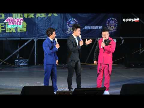 台灣-2016劍湖山跨年晚會-30起飛 玩樂無限