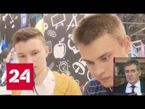 Исаак Калина: у всех школ в Москве сегодня равные возможности - Россия 24