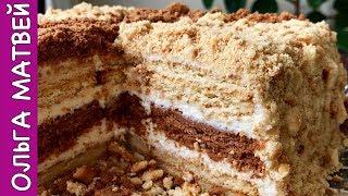 Торт Сметанник Без Выпечки на Скорую Руку. | No-bake Homemade Cake