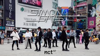 [KPOP IN PUBLIC CHALLENGE] NCT 127 (엔시티 127)_Simon Says Dance Cover By The One From Taiwan