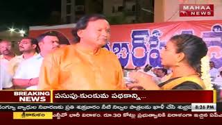Exclusive | Dussehra Festival Celebrations At Amberpet | Telangana