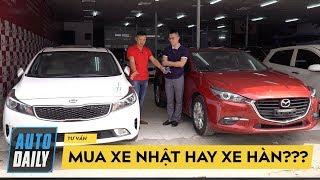 TIỀN CHƯA NHIỀU mua xe Hàn hay xe Nhật (Kia Cerato vs Mazda3)? |AUTODAILY.VN|