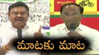 మాటకు మాట | War Of Words Between Kodela Siva Prasad Vs Ambati Rambabu | Top Telugu Media