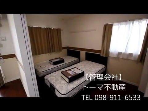 北中城村美崎 1LDK 5.5万円 マンション