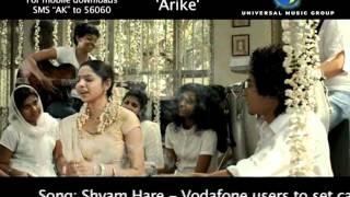 Arike - Shyam Hare - Arike (Malayalam Movie)