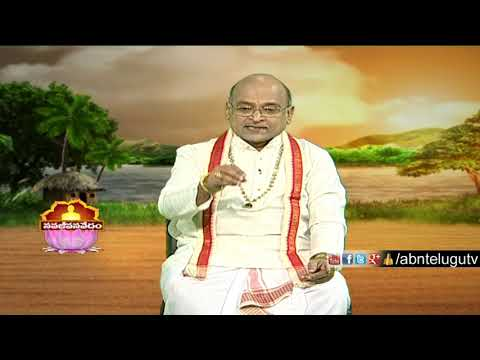 Garikapati Narasimha Rao About Importance of having darshan in Temple | Nava Jeevana Vedam