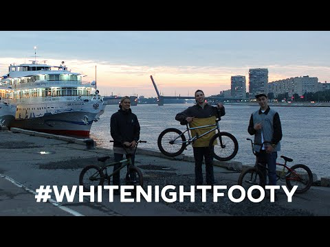 White Night Footy