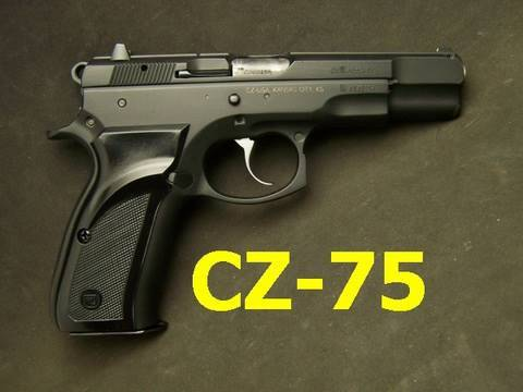 CZ-75 9mm Pistol Review & Disassembly