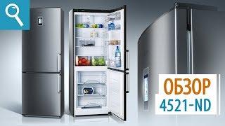Холодильник с дисплеем ХМ-4521-ND ATLANT. Обзор холодильника с дисплеем.
