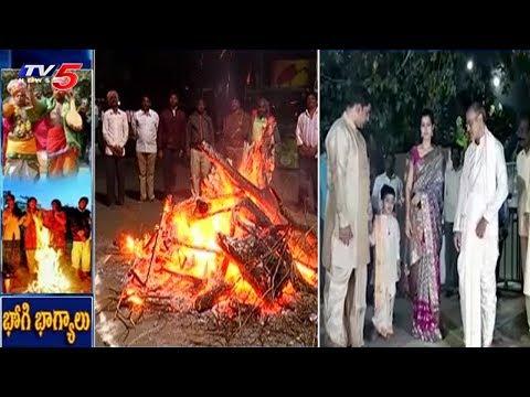 సంక్రాతి సంబరాలు | Bhogi Celebrations in Andhra Pradesh | TV5 News