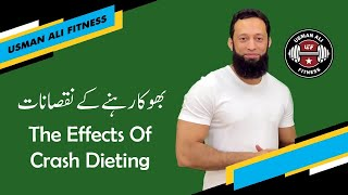Effects Of Crash Diet | Weight Loss | Urdu / Hindi