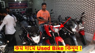Second Hand Bike Price In Bangladesh 2019 🏍️ Buy/Sell & Exchange 😱 Best Place & Cheap Price!!
