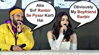 Alia Bhatt Cute Reaction On Comparison Between Ranbir Kapoor And Ranveer Singh