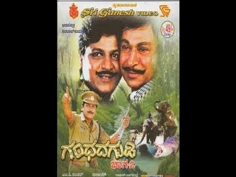 Gandhada Gudi 1973: Full Kannada Movie Part 8