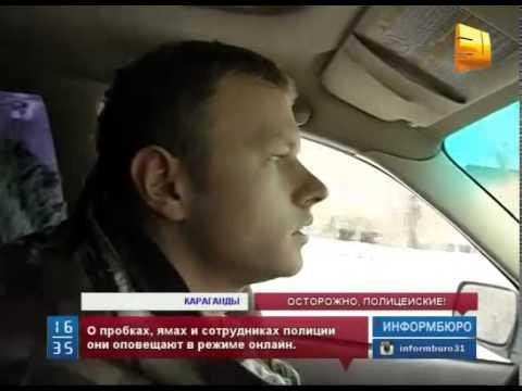 Карагандинские водители нашли способ избегать встречи с дорожными полицейскими