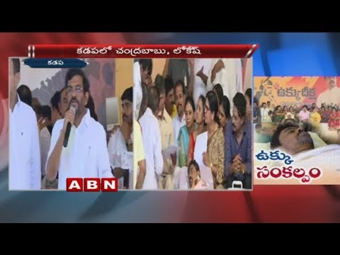 Kadapa Steel Plant Row | Minister Somireddy Speech over CM Ramesh Hunger Strike