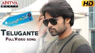 Download Telugante Full Video Song    Subramanyam For Sale  Video Songs 3Gp Mp4