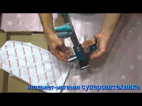 Смеситель для кухни Fabiano FKM 31 Chrom