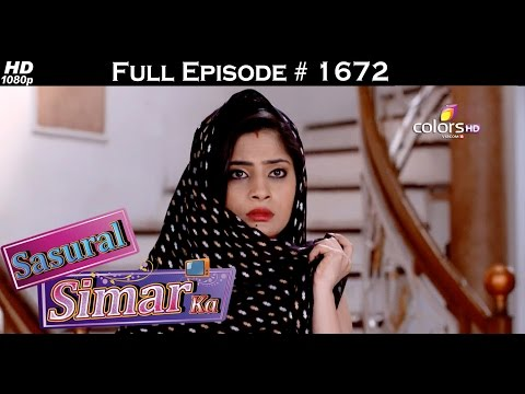 Sasural Simar Ka - 5th December 2016 - ससुराल सिमर का - Full Episode thumbnail