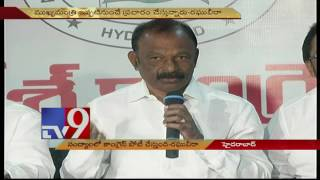 Congress will fight in Nandyala By Elections ! - AP PCC Chief Raghuveera