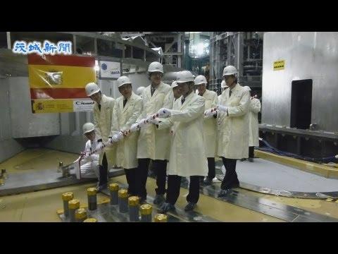 那珂核融合研究所 JT-60SAでボルト締結式