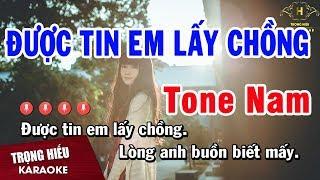 Karaoke Được Tin Em Lấy Chồng Tone Nam Dm Nhạc Sống | Trọng Hiếu