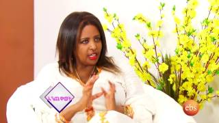 Enchewawot: Holiday Special Show with Martha Ashagri