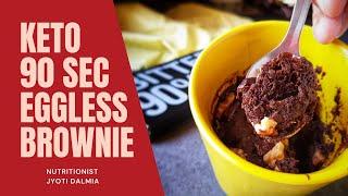 Easy Keto Eggless Brownie in 90 Sec | Vegan & Low Carb