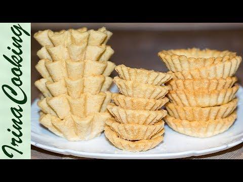 ТАРТАЛЕТКИ для салатов и закусок   Tartlets for Salad & Pate