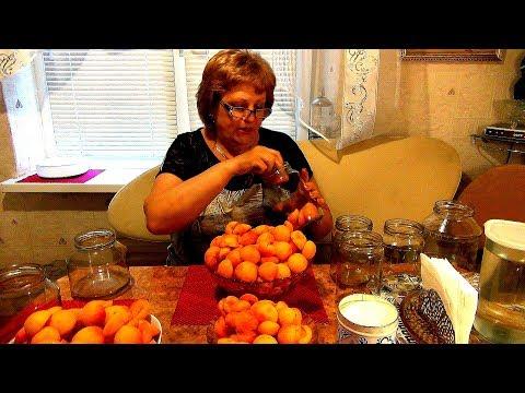 Абрикосовый компот, рецепт без стерилизации. Заготовка на зиму.