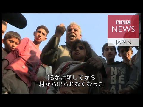 無料テレビで過激派組織「IS」との戦いを視聴する