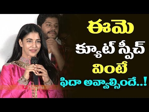 Daksha Nagarkar Cute Speech @ Husharu Movie Press Meet | Dill Raju | Film Jalsa