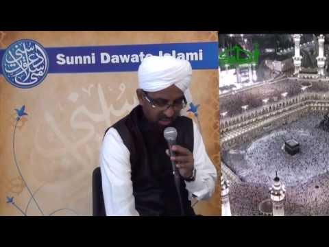 Allah Hi Allah Kia Karo - Qari Rizwan video