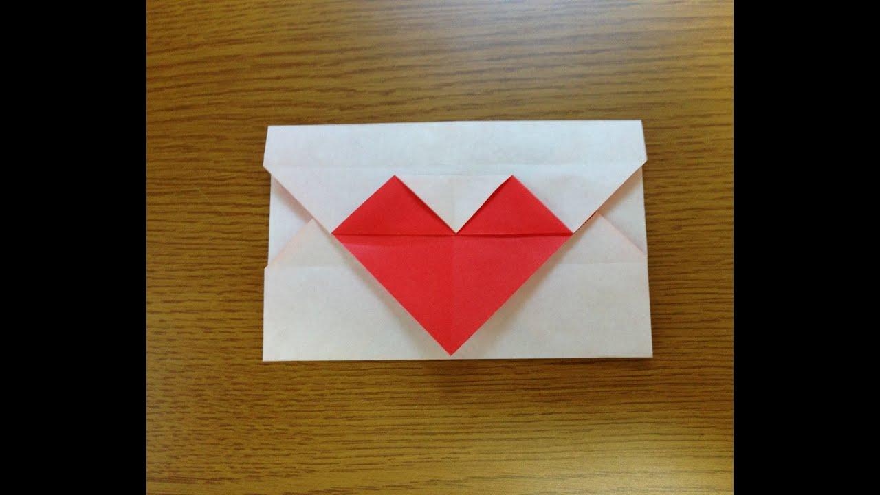 すべての折り紙 折り紙 封筒 : 折り紙 ハートの手紙 折り方 ...