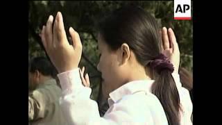 CHINA: BEIJING: FALUN GONG RELIGIOUS GROUP