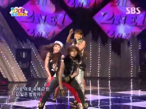 9  2NE1 - Last farewell (2NE1 - 마지막 인사) @ SBS Inkigayo 인기가요 090809