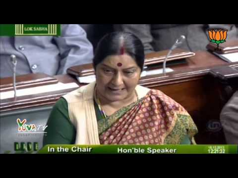 Smt. Sushma Swaraj on Lokpal Bill in Lok Sabha klip izle