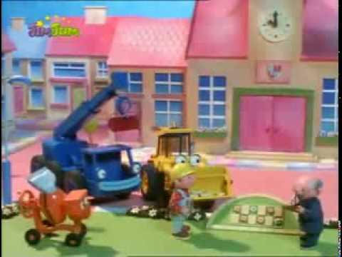 Боб-строитель 07
