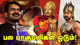 Seeman Speech – Ithai Eduthal Pala