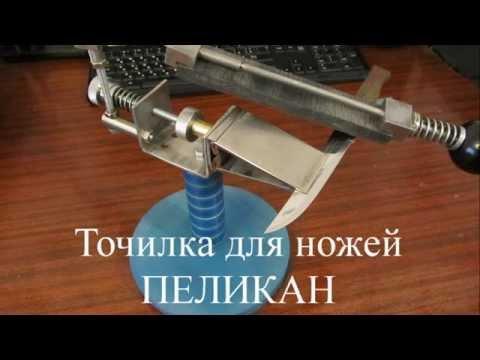 Точилка для ножей kme своими руками 281