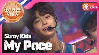 Show Champion EP.280 Stray Kids - My Pace