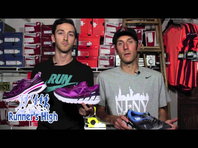 Hoka ONE ONE Breakdown