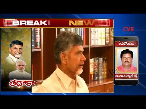 AP Govt Sends Notices to Central Govt Organisations | AP Centre land issue | HIGHLIGHTS