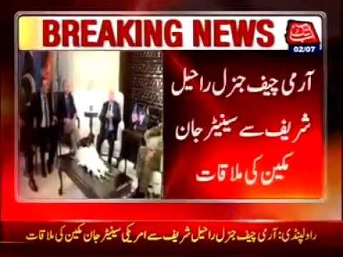 US senator John McCain meets COAS General Raheel Sharif