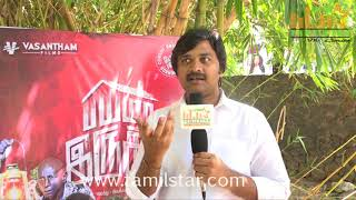 Bayama Irukku Movie Team Interview